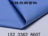 滌棉口袋布 兜兜布 漂白黑色口袋布 斜紋口袋布 滌棉府綢