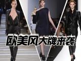 2014新款欧美真皮英伦女鞋高跟鞋防水台粗跟女单鞋厚底松糕鞋厂家