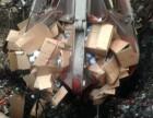 上海松江化妆品销毁有几家,上海环保处置化妆品处理销毁
