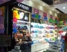 转让大纺商场内经营多年化妆品店铺,带客源