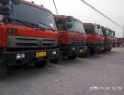 出售东风本部前四后八自卸车7.6米