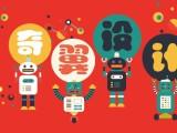 蚌埠学PS CDR AI PR AE C4D软件培训