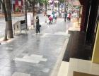 十字街 商业街卖场 35平米 不要转让费