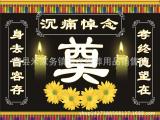 德阳市尸体运输 跨省运送返乡 殡仪车出租电话