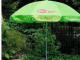广告太阳伞,广告帐篷,广告伞,雨伞批发,丝印印刷,雨伞厂