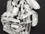 二甲基砜 輔料 MSM冰料 結晶體 冰輔料 高科冰 添加劑