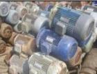 高价回收蓄电池、中央空调、电线电缆、变压器、配电柜
