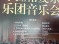 长期打折转河南省艺术中心演出门票