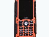 路虎三防手机A11批发 双卡双待超长待机免费电视大喇叭对讲功能