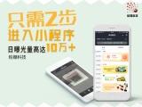重庆自助纸巾机选粉媒科技微信加粉,专业从事微信公众号吸粉