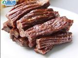 九曲湾烤制风干牛肉干150克 内蒙特产休闲礼品 一袋代发诚招代理