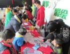 广州暖场亲子互动特色节目风筝DIY表演