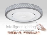 现代简约LED吸顶灯 七彩餐厅卧室客厅灯具 特价批发灯饰