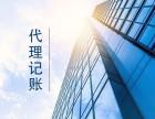 广州商标注册 购买商标 专利申请 进出口权办理