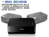 新款佳能复印机 MP236彩色喷墨打印机 多功能打印复印一体机
