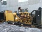 歡迎蒞臨:廊坊800KW發電機出租-服務熱線