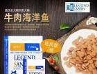 郑州蓝氏狗粮代理出售鸡肉,牛肉 33磅 9磅