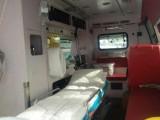 安达救护车出租长途救护车出租,浙江省长途救护车出租
