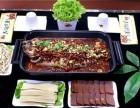 醉巴鲜烤鱼加盟 技术指导+免费赠送全套设备