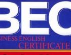 英语翻译,商务英语翻译,英语口译,英语商务谈判