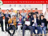广州私人定制中医推拿正骨理疗课程,定制门店金牌项目