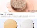 杭州化妆品代理-学生兼职-护肤品加盟招商