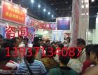 河南省郑州市2018年糖酒食品交易会