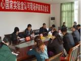 辽宁省北京莱博信息咨询从事二手实验室认可证书怎样容易设备转让