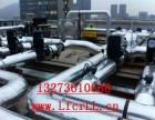 白铁皮保温罐体设备保温工程防腐保温施工队