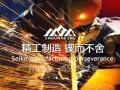 当下安全阀制造业现状 上海五岳泵阀乘势崛起