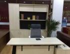 黄石阳新定做办公桌 阳新员工工位桌价格 阳新办公家具款式