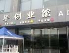 上海微盟兰州总代理 国内最大的微信公众平台服务开发商