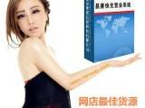供应 游戏点卡批发 搜狐网游点卡代充 虚拟网游充值 充值卡批发