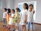 杭州黑雪语艺滨江校区小主持人小主播少儿口才培训班开课了