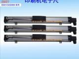 深圳 贝斯特宁滑块电子尺BWH-600MM厂家直销