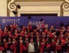 在职免联考MBA 亚洲城市大学招生