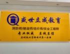 深圳市二级建造师辅导/代报名/资格审核