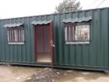 天津销售改装居住型集装箱活动房