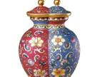 重庆免费瓷器收藏与拍卖机构