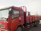 出售6.2米大货车带全险