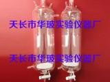 多肽合成反应器2L