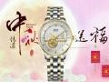 专业手表维修手表回收
