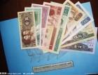 沈阳专业回收纪念钞,高价回收银元回收纪念币价格