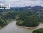 林萍庄园-高山氧吧有机农场生态游