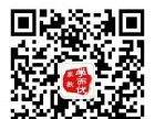 宁波初高中数理化语英家教辅导老师 宁波学而优家教
