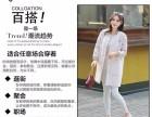保证质量最便宜秋冬季最畅销韩版时尚女装呢子大衣批发货到付款