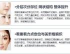 广州哪里有微整形培训班 精品小班教学培训