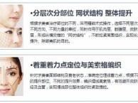 南京微整形注射管理培训机构-十大排名中心