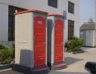 张家港移动厕所租赁 活动厕所出租