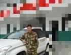退役武警A1代驾租车服务